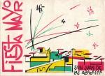 1964 PROGRAMA FESTA MAJOR